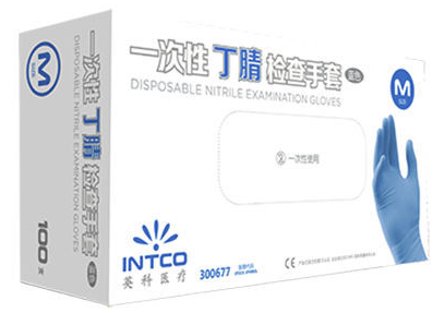 39431 - INTCO Nitrile Gloves on the ground in UK, Europe
